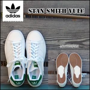 スニーカー 正規品 ADIDAS SB(アディダスエスビー) STAN SMITH VULC スタンスミス(B49618) スケート SK8|move
