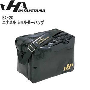 HATAKEYAMA ハタケヤマ エナメル ショルダーバッグ 幅42cm×奥行21cm×高さ32cm -ブラック-|move