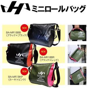 野球 バッグ バック 一般用 ハタケヤマ HATAKEYAMA  ミニロールバッグ|move