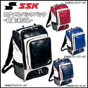 野球 SSK エスエスケイ エナメルバックパック 合成皮革製(PVCエナメル加工) -容量:約30L- move