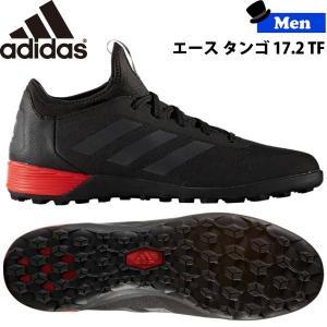 サッカートレーニングシューズ アディダス adidas エースタンゴ 17.2 TF|move