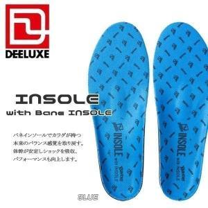 スノーボード インソール DEELUXE BANEインソール|move