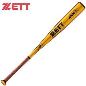 バット 一般軟式用 金属製 ZETT ゴーダD1 ゴールド 82cm650g平均 新球対応|move