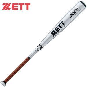 バット 一般軟式用 金属製 ZETT ゴーダD1 シルバー 83cm660g平均 新球対応|move