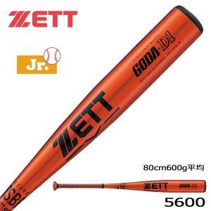 野球 バット 少年軟式 金属製 超々ジュラルミン ジュニア ゼット ZETT ゴーダD1 80cm600g平均 オレンジゴールド 新球対応|move