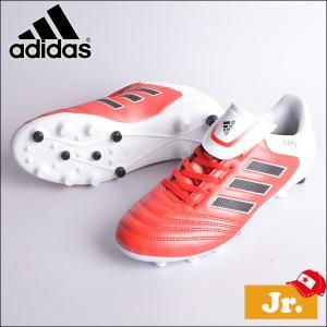 子ども用 サッカースパイク アディダス adidas コパ 17.3-ジャパン HG J ジュニア|move