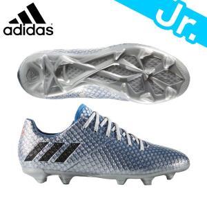 ジュニア サッカー スパイク アディダス adidas メッシ 16.1 FG/AG J 子ども用|move