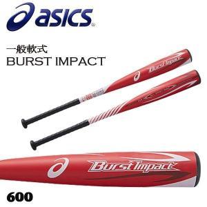野球 軟式バット 金属+ウレタン 一般用 アシックスベースボール asicsbaseball BUR...