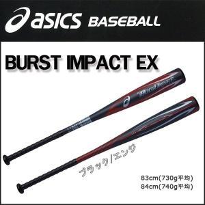 野球 バット 一般軟式用 金属+ポリウレタン アシックスベースボール asicsbaseball バ...