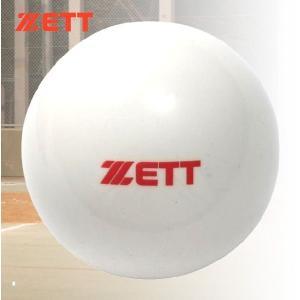 野球 ZETT ゼット 砂鉄入りトレーニングボール 450g ティー トス打撃可 握力強化|move