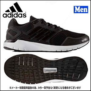 ランニングシューズ メンズ アディダス adidas Duramo 8 デュラモ ランシュー|move