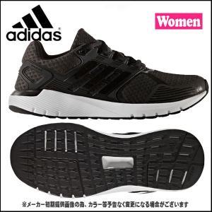 ランニングシューズ レディース アディダス adidas Duramo 8 ウィメンズ デュラモ ランシュー|move