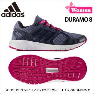 ランニングシューズ レディース アディダス adidas DURAMO 8 デュラモ 8 ランシュー|move