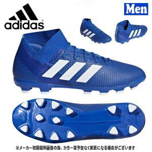 サッカー スパイク アディダス adidas ネメシス 18.3 HG|move