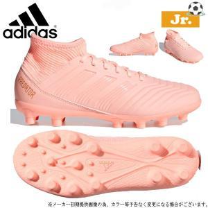 ジュニア サッカー スパイク アディダス adidas プレデター 18.3-ジャパン HG J|move