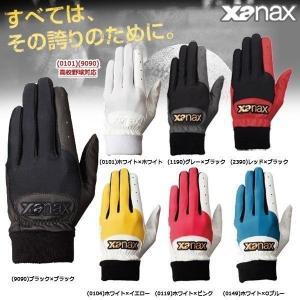 野球 手袋 一般用 ザナックス xanax 守備用手袋 片手用|move