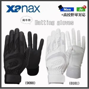 XANAX【ザナックス】一般用・ジュニア バッティング手袋 両手用 シングルベルト 高校野球対応|move