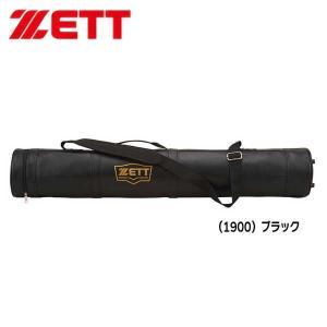 野球 ZETT ゼット バットケース 合成皮革 -8-10本入れ-|move
