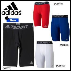 スポーツウェア アンダー アディダス adidas テックフィット BASE ショートタイツ|move