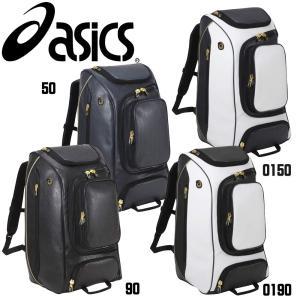 野球 ASICS アシックス GOLDSTAGE ゴールドステージ 一般用 バックパック バッグ リュック W33×H56×D28cm 容量約45L|move