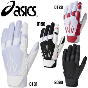 野球 ASICS アシックス 一般用 ジュニア用 少年用 フィールドグローブ 守備用手袋 片手用 パッド付き|move
