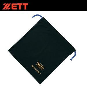 野球 ZETT ゼット ネオステイタス ニット マルチ袋|move