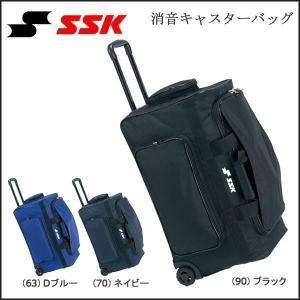 野球 SSK エスエスケイ 一般用 消音 キャスターバッグ 容量:約97L|move
