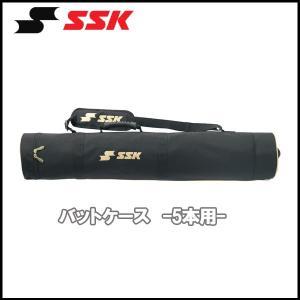 野球 SSK エスエスケイ バットケース ポリエステル製 -5本用-|move
