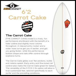 NEW BIC(ビック) SUPERFROG 6'2 Carrot Cake SF スーパーフロッグ ショートボード FIN付き move