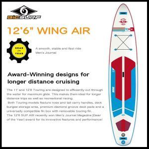 NEW BIC(ビック) SUP 12'6 WING AIR x 30'' インフレータブル スタンドアップパドルボード FIN付き|move