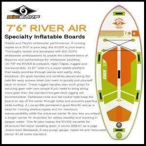 NEW BIC(ビック) SUP 7'6 RIVER AIR SURF x 31 インフレータブル スタンドアップパドルボード FIN付き|move