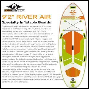 NEW BIC(ビック) SUP 9'2 RIVER AIR x 36 インフレータブル スタンドアップパドルボード FIN付き|move