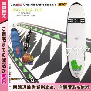 BIC ビック  7'0 DURA-TEC Egg SURF MOVE 別注 リミテッド ファンボード サーフボード<br>初心者6点セット|move