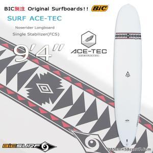 サーフボード ロング ビック BIC 9'4 Noserider Longboard SURF ACE-TEC ロング サーフボード MOVE 別注 リミテッド ロングボード リミテッド ビックサーフ|move