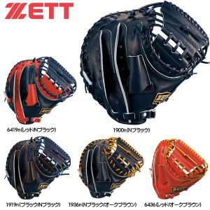 キャッチャーミット ジュニア 少年軟式用 ZETT ネオステイタス 捕手 右投げ用 新球対応|move
