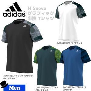 スポーツウェア メンズ アディダス adidas M Snova グラフィック 半袖 Tシャツ|move