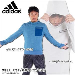 スポーツウェア メンズ アディダス adidas M Snova フーディー|move