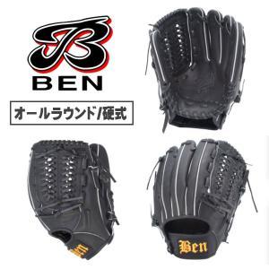 野球 BEN ベン 一般硬式グラブ オールラウンド 右投げ用 ブラック|move