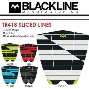 BLACKLINE(ブラックライン) SLICED LINES デッキパッド サーフィン|move