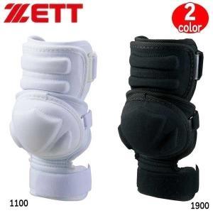 野球 ZETT ゼット 一般用 打者用エルボーガード 左右兼用 防具 -高校野球対応-|move