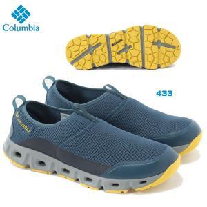 コロンビア ベントスリップ3  Columbia VENTSLIP III|move