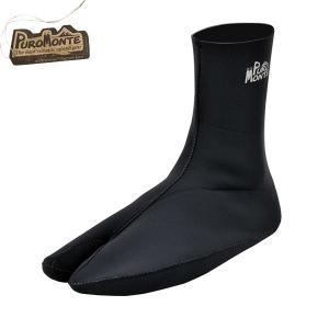 靴下 ソックス PUROMONTE (プロモンテ) 沢用先割れウエット カラー:ブラック|move