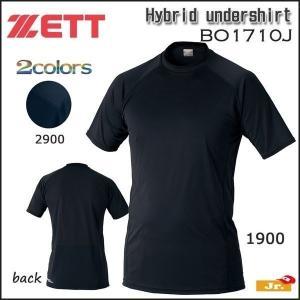 野球 アンダーシャツ 半袖 少年 ジュニア ゼット ZETT ハイブリッドアンダー ローネック|move