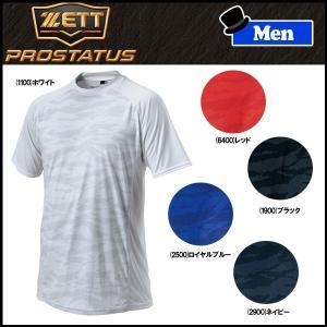 ラスト1品 ホワイトS 野球 ウェア アンダーシャツ 一般用 ゼット ZETT プロステイタス ローネック 半袖 アンダーシャツ|move