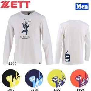 野球 ドライニット 長袖Tシャツ ロンT ロングスリーブ 一般メンズ ゼット ZETT ベースボールジャンキー|move