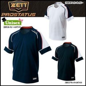 野球 ウェア 一般用 ゼット ZETT プロステイタス セカンダリーシャツ|move