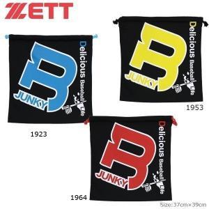 野球 マルチ袋 グラブ袋 ゼット ZETT ベースボールジャンキー ビッグロゴニット袋|move