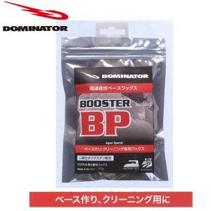 DOMINATOR BP 200g ドミネーター スノーワックス|move