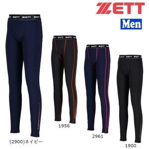野球 アンダータイツ ロングタイツ 一般メンズ ゼット ZETT HEAT-Z 保温インナー あったか 裏起毛|move