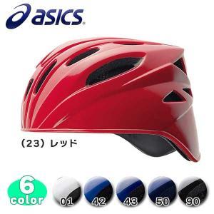 SALE 野球 asics アシックス GOLDSTAGE ゴールドステージ 一般・少年 軟式用 キャッチャーズヘルメット|move
